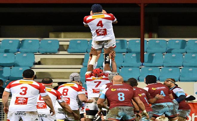 Tournoi de Touch Rugby à 7